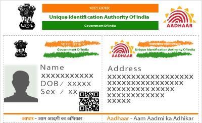 Procedure to update your mobile number on Aadhaar card