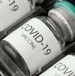 Govt. has no plan to introduce vaccine passport