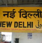 Reasons for mentioning Railway Stations' height on signages