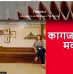Jaipur couple sells artistic furniture using honeycomb paper