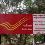 India Post offers various services
